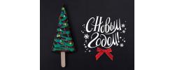 График работы и информация по доставке на новогодние праздники!