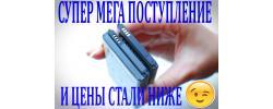 Большое поступление аккумуляторов для телефонов! Плюс приятное обновление цен!