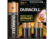Батарейки алкалиновые и солевые оптом