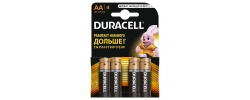 Поступление 08.06 батарейки Duracell, GP, супер клей Секунда.