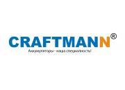 Продукция CRAFTMANN
