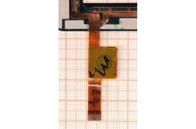 Тачскрин для планшета EST-04-0700-0314 V2 (черный) (615)