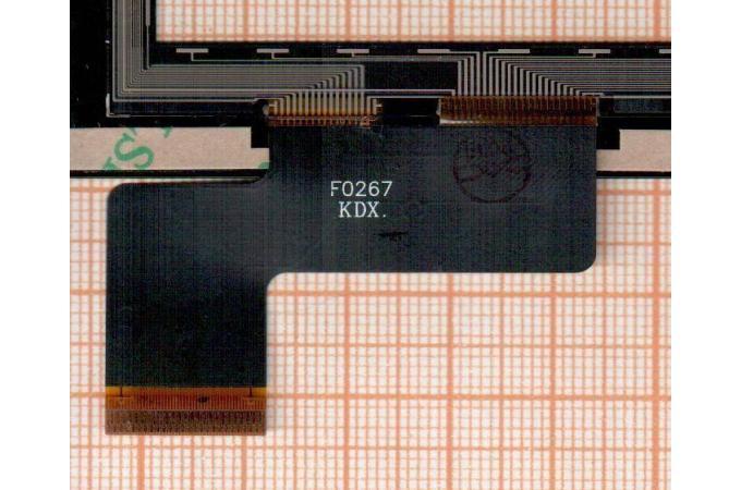 Тачскрин для планшета Prestigio Multipad PMP3370B (F0267 KDX) (черный)