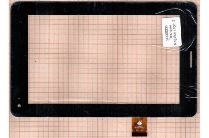 Тачскрин для планшета Megafon Login 2 (черный)