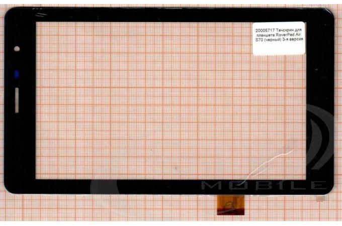 Тачскрин для планшета RS7F299D_V2.0 (черный) (717)