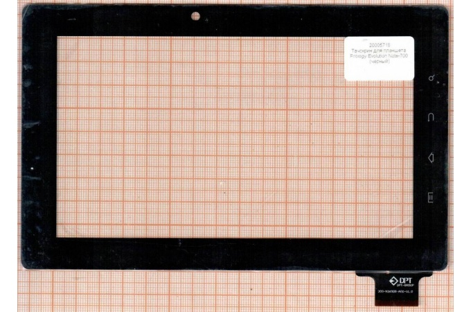 Тачскрин для планшета Prology iMap 7000 Tab (черный) (718)