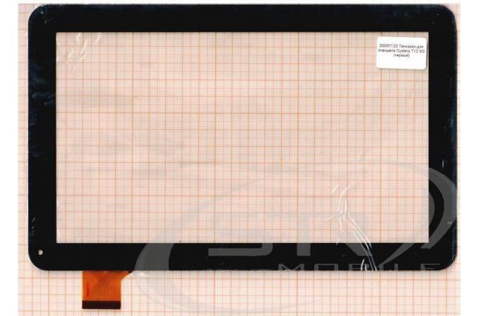 Тачскрин для планшета Oysters T12V 3G (черный) (120)