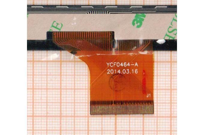 Тачскрин для планшета YCF0464-A (черный) (120)