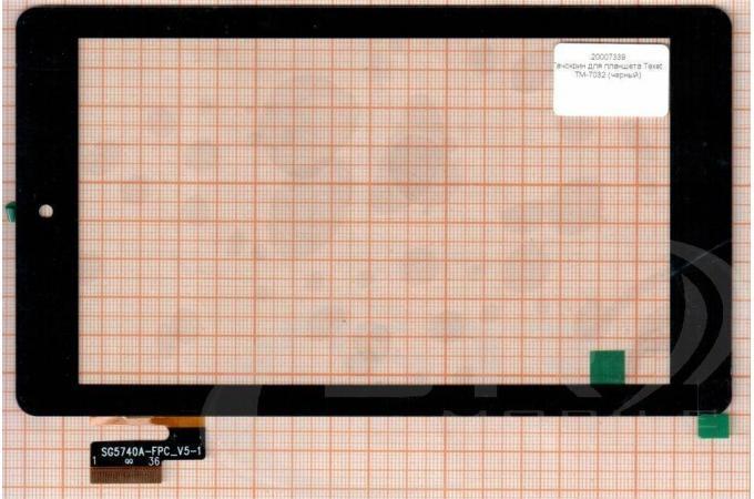 Тачскрин для планшета F0899 kdx без отверстия под динамик (черный) (339)