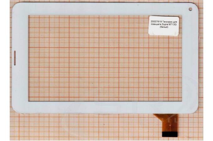 Тачскрин для планшета китайского Samsung pc-7011a (белый) (619)