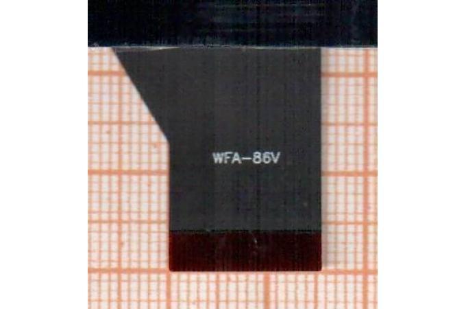 Тачскрин для планшета Supra M741G (черный) (246)