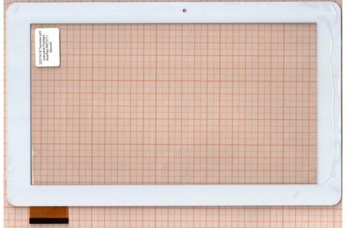 Тачскрин для планшета HC261159A1 FPC017H V2.0 (белый) (418)