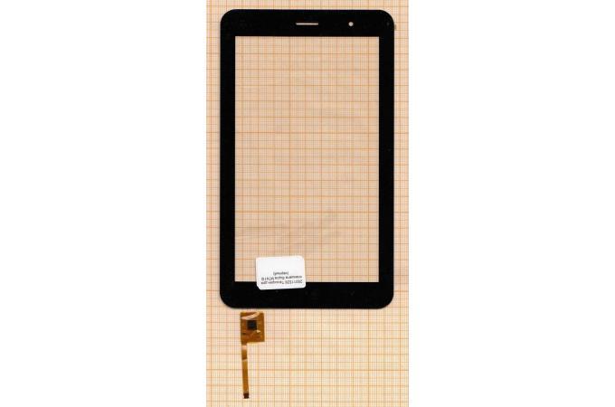 Тачскрин для планшета F-WGJ70457-v3 (черный) (529)
