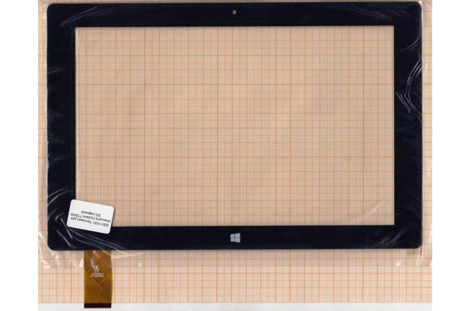 Тачскрин для планшета HK10DR2590 QX20150730 (черный) (531)