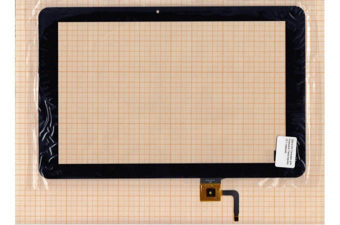 Тачскрин для планшета 101121-01a-v1 (черный) (142)