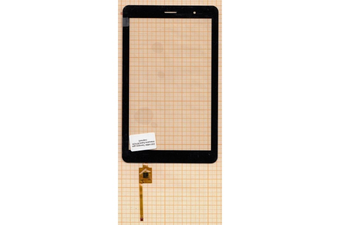 Тачскрин для планшета F-WGJ70427-V2 (черный) (884)