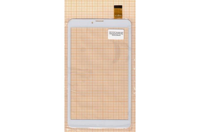 Тачскрин для планшета YJ314FPC (белый) (154)