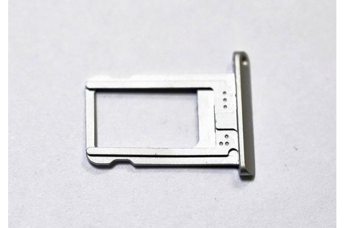 Держатель SIM для iPad mini (серебро)