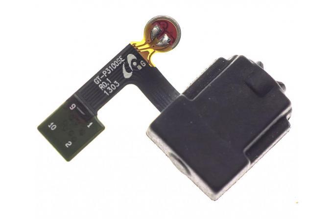 Шлейф для Samsung P3100 Galaxy Tab 2 7.0 с разъемом гарнитуры + микрофон, org100%