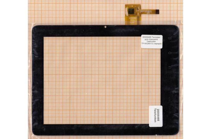 Тачскрин для планшета Telefunken TF-MID801G (PB80DR9007) (черный)