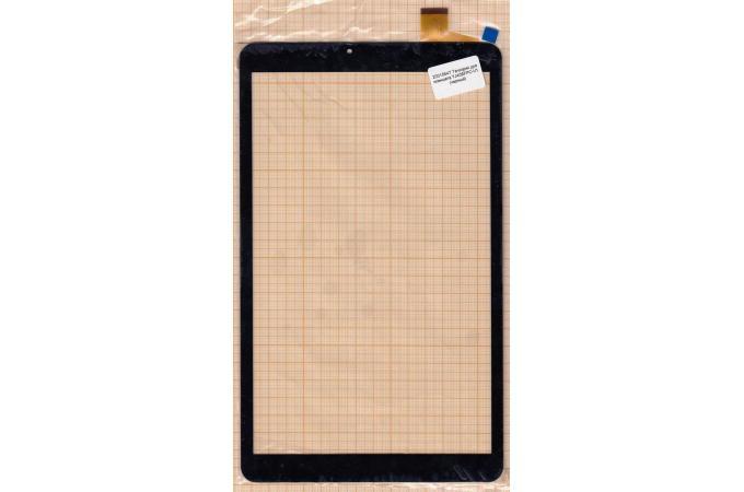 Тачскрин для планшета Irbis TZ161 (черный)