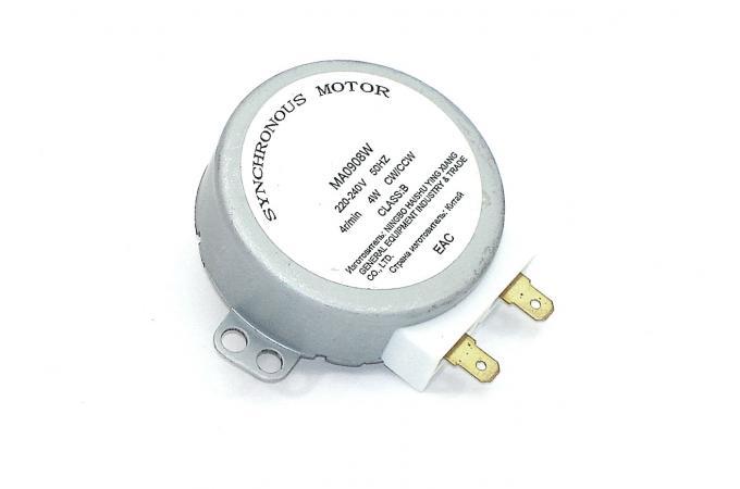 Электродвигатель (мотор) вращения тарелки для свч (микроволновой) печи 220V 4W шток-11mm