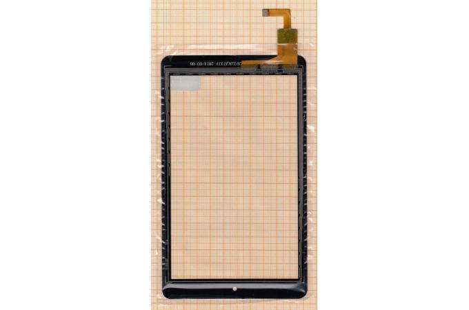 Тачскрин для планшета iconBit Nettab MATRIX HD 8Gb (NT-0708M) (черный)