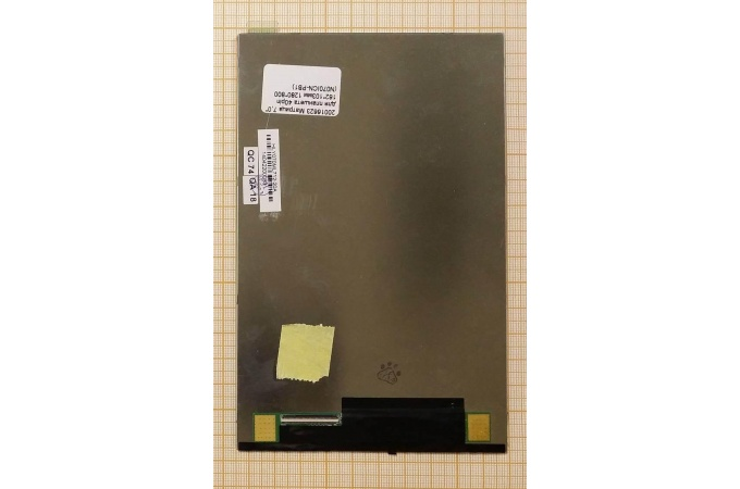 "Матрица 7,0"" для планшета 40pin 162*103мм 1280*800 (N070ICN-PB1)"
