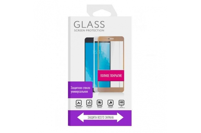 Защитное универсальное стекло дисплея размер экрана 6.5