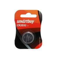 Элемент питания Smartbuy CR2032 BL1