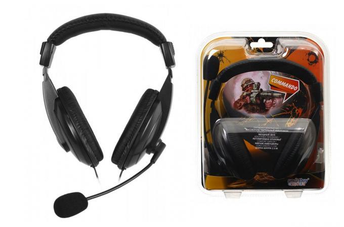 Наушники игровые SmartBuy COMMANDO с микрофоном, рег.громк, кабель 2.1м (SBH-7000)