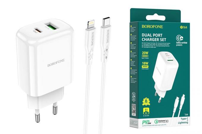 Сетевое зарядное устройство USB + USB-C + кабель Type-C/Lightning BOROFONE BN4 PD20W + QC3.0 белый