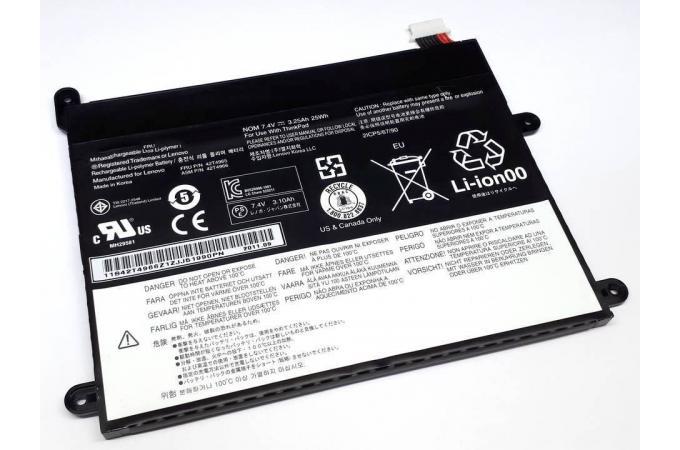Аккумулятор для планшета Lenovo ThinkPad 1838