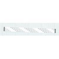 Шлейф универсальный 16Pin, шаг 1мм, длина 10см