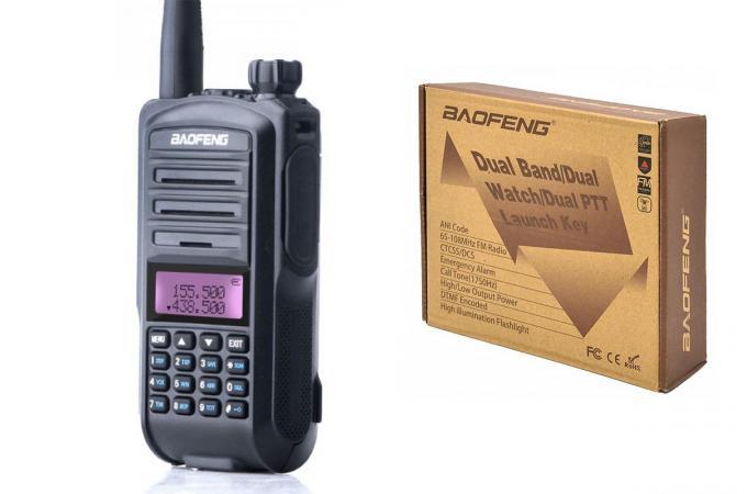 Рация Baofeng UV-7R (UHF/VHF)