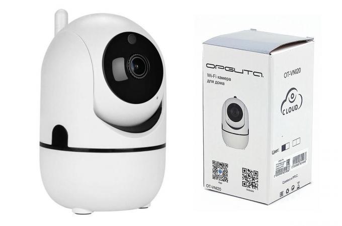 Видеокамера IP WI-FI Орбита OT-VNI20 (С291) (белый)