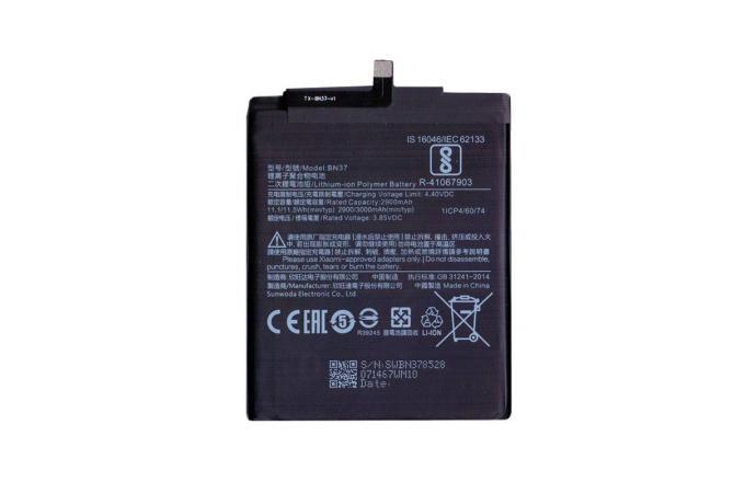 Аккумулятор BN37 для Xiaomi Redmi 6/Redmi 6A (тех.уп.) NC