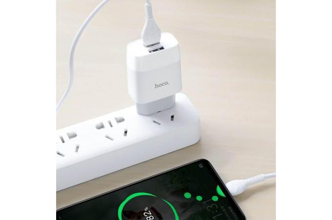 Сетевое зарядное устройство 2USB + кабель Type-C HOCO C73A Glorious dual port charger set белый