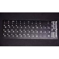 Наклейки на клавиатуру Русские буквы непрозрачные (цвет черный)