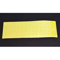 Наклейки на клавиатуру Русские буквы прозрачные (цвет желтый)