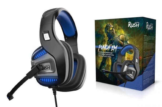 Наушники игровые Smartbuy RUSH PUNCH'EM, динамики 50мм, п-тный микрофон, LED, черн/син (SBHG-9710)