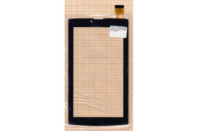 Тачскрин для планшета Digma Plane 7007 3G (черный) (713)