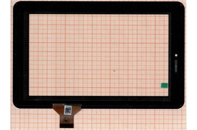Тачскрин для планшета Explay Surfer 7.02 (черный)
