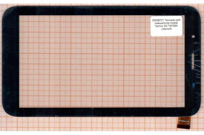 Тачскрин для планшета bb-mobile Techno 3G TM756A (черный)