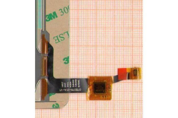 Тачскрин для планшета Cube Talk 79s (U55GTs) (белый)