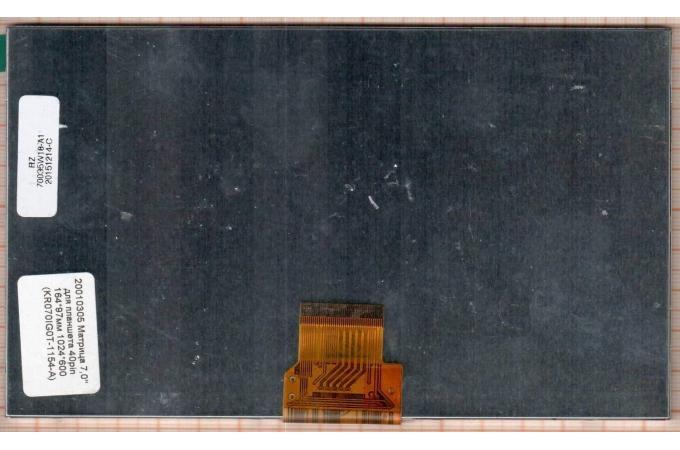 """Матрица 7,0"""" для планшета 40pin 164*97мм 1024*600 (KR070IG0T-1154-A)"""